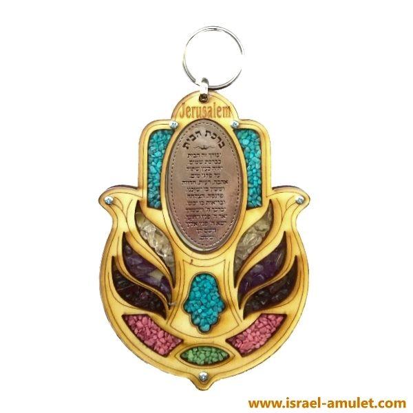 Благословение для дома на иврите с камнями