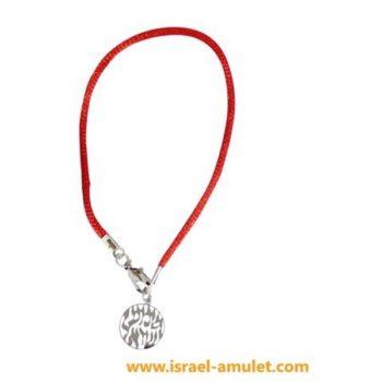 Шма Исраэль молитва на браслете