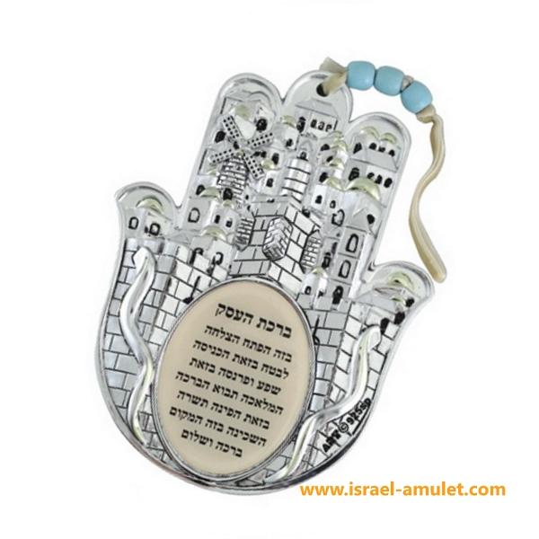 Амулеты на удачу  Амулеты Израиля для Вас