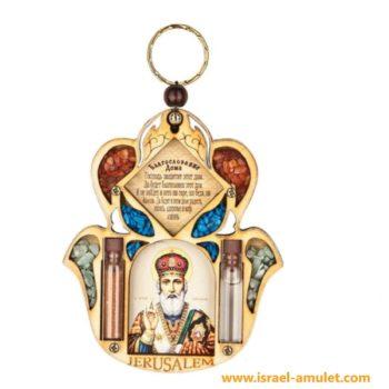 Николай Чудотворец христианское благословение