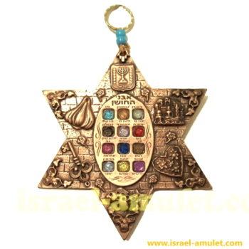 Звезда Давида 12 камней