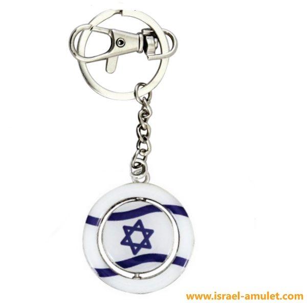Израильский флаг брелок