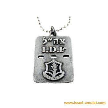 Медальон израильской армии