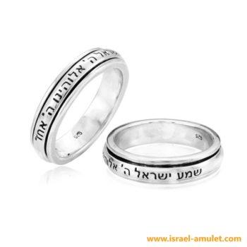 Кольцо серебряное Шма Исраэль