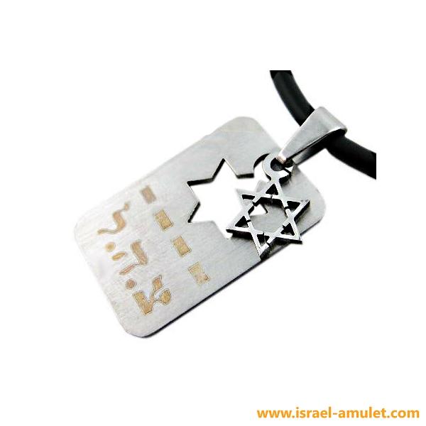 медальоны талисманы амулеты купить в новосибирске