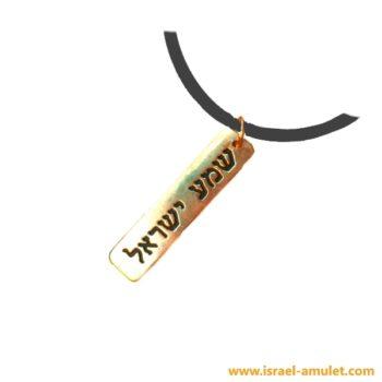 Кулон позолоченный Шма Исраэль