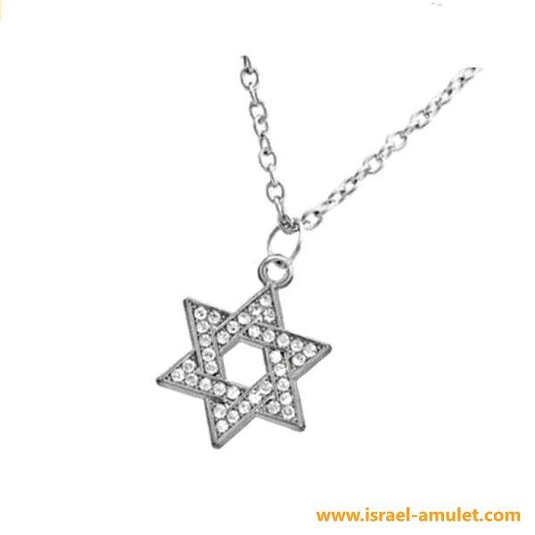 Кулон Звезда Давида со стразами серебристый