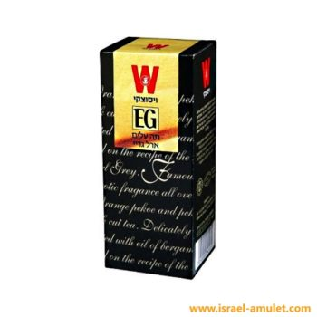 Чай Wissotzky Earl Grey Tea