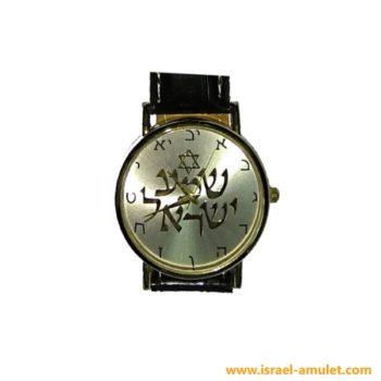 Часы с молитвой Шма Исраэл и Звездой Давида