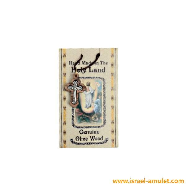 Крестик нательный из Израиля