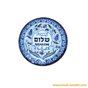 Магнит Шалом Израиль керамический